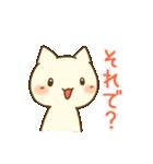 白ねこスタンプ☆旦那編(個別スタンプ:6)