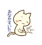 白ねこスタンプ☆旦那編(個別スタンプ:13)