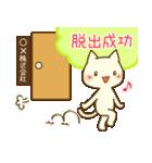 白ねこスタンプ☆旦那編(個別スタンプ:18)