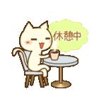 白ねこスタンプ☆旦那編(個別スタンプ:26)