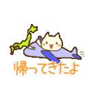 白ねこスタンプ☆旦那編(個別スタンプ:28)