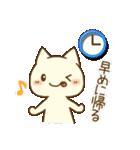 白ねこスタンプ☆旦那編(個別スタンプ:29)
