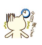 白ねこスタンプ☆旦那編(個別スタンプ:32)