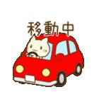 白ねこスタンプ☆旦那編(個別スタンプ:35)