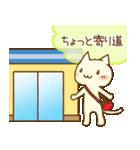 白ねこスタンプ☆旦那編(個別スタンプ:36)