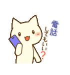 白ねこスタンプ☆旦那編(個別スタンプ:39)