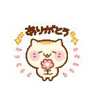 甘えんぼにゃんこ(個別スタンプ:03)