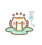 甘えんぼにゃんこ(個別スタンプ:04)