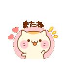 甘えんぼにゃんこ(個別スタンプ:40)