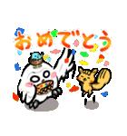 シロウくん(個別スタンプ:02)