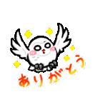 シロウくん(個別スタンプ:03)