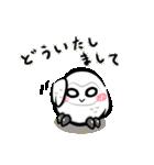 シロウくん(個別スタンプ:04)