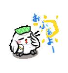 シロウくん(個別スタンプ:05)