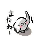 シロウくん(個別スタンプ:07)
