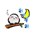 シロウくん(個別スタンプ:08)