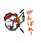 シロウくん(個別スタンプ:09)