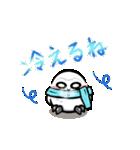 シロウくん(個別スタンプ:13)