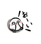 シロウくん(個別スタンプ:15)