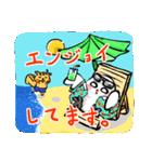 シロウくん(個別スタンプ:18)