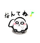 シロウくん(個別スタンプ:19)