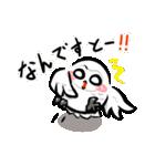 シロウくん(個別スタンプ:20)