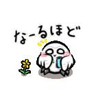 シロウくん(個別スタンプ:22)