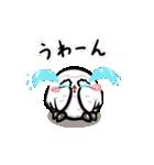 シロウくん(個別スタンプ:25)
