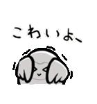 シロウくん(個別スタンプ:26)