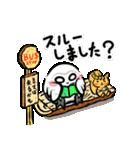 シロウくん(個別スタンプ:31)
