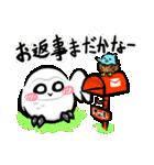 シロウくん(個別スタンプ:32)