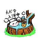 シロウくん(個別スタンプ:35)