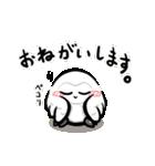 シロウくん(個別スタンプ:38)