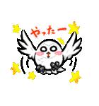 シロウくん(個別スタンプ:40)