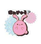 Egg's 【基本パック1】(個別スタンプ:03)