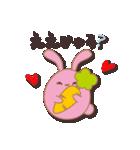 Egg's 【基本パック1】(個別スタンプ:04)