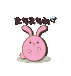 Egg's 【基本パック1】(個別スタンプ:05)