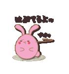 Egg's 【基本パック1】(個別スタンプ:07)