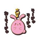 Egg's 【基本パック1】(個別スタンプ:08)