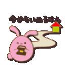 Egg's 【基本パック1】(個別スタンプ:09)