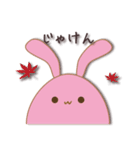 Egg's 【基本パック1】(個別スタンプ:10)