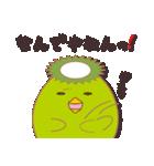 Egg's 【基本パック1】(個別スタンプ:21)