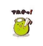 Egg's 【基本パック1】(個別スタンプ:22)