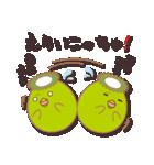 Egg's 【基本パック1】(個別スタンプ:23)