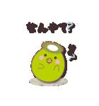 Egg's 【基本パック1】(個別スタンプ:25)