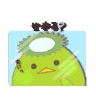 Egg's 【基本パック1】(個別スタンプ:26)