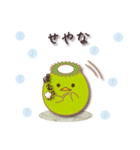 Egg's 【基本パック1】(個別スタンプ:27)