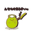 Egg's 【基本パック1】(個別スタンプ:28)