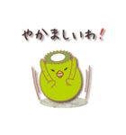 Egg's 【基本パック1】(個別スタンプ:29)