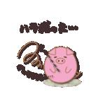 Egg's 【基本パック1】(個別スタンプ:32)