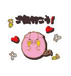 Egg's 【基本パック1】(個別スタンプ:33)